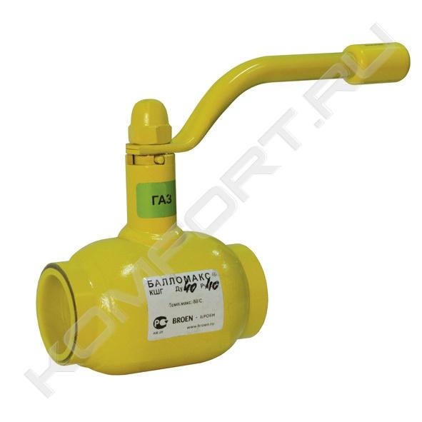 шаровые краны для газа высокого давления